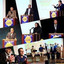 نشست انجمن همدانی های ساکن تهران با محوریت همدان ۲۰۱۸