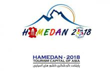 همدان با بیش از 40 برنامه متنوع نوروزی به استقبال رویداد همدان 2018 می رود