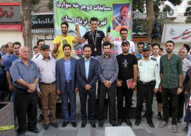 مسابقه دوچرخه سواری قهرمانی تریال استان با قهرمانی همدان پایان یافت